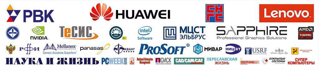 Спонсоры и партнеры НСКФ 2015